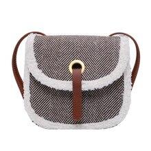 Женская брендовая Оригинальная дизайнерская сумка Mao для женщин Новая модная повседневная сумка-мессенджер Простая Сумка-седло