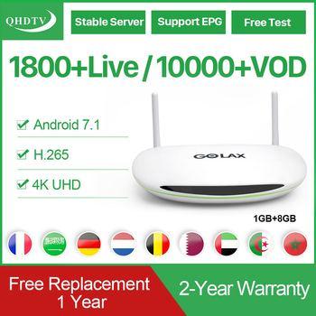 IPTV subscription QHDTV Arabic French Belgium IPTV Netherlands Germany Android 7.1 IPTV Box 1G+8G 2.4G WIFI IPTV Dutch Algeria