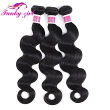 Funky Girl Peruvian Body Wave Hair Weave Bundles Deals Natural Color Human Hair Bundle Non Remy Hair Extensions 1/3/4 pcs