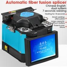 2019 Nieuwe Product Promotie Comptyco Ftth Glasvezel Lassen Splicing Machine Optical Fiber Fusion Splicer FS 60E