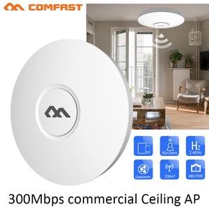 Image 2 - COMFAST CF E320V2 300M WiFi Ceiling Wireless AP 802.11b/g/n QCA9531 Enterprise Wifi System AP 48V POE OPEN DDWRT Access Point AP