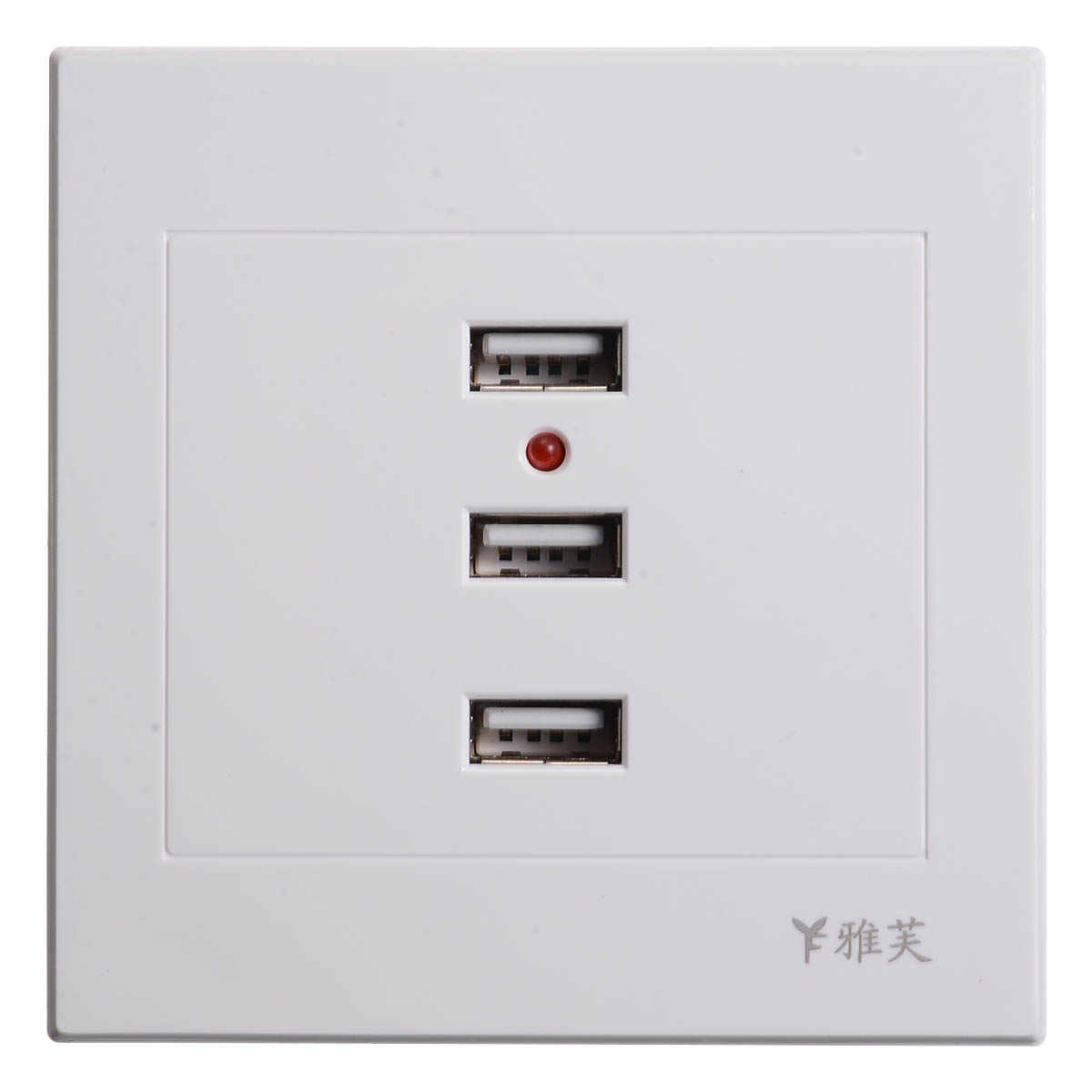 Power Wall Charger Socket Adapter Outlets Plate Panel Home Decors Three USB Port