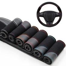 O SHI funda para volante de coche, 38cm, resistente al desgaste, suave, PU + gamuza, Trenza para volante de coche con agujas de rosca