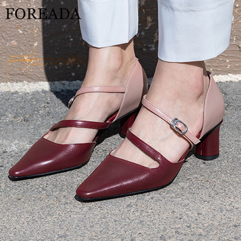 FOREADA Woman Two Piece Shoes Natural Genuine Leather High Heels Block Heel Pumps Buckle Square Toe Ladies Footwear Beige Red 39