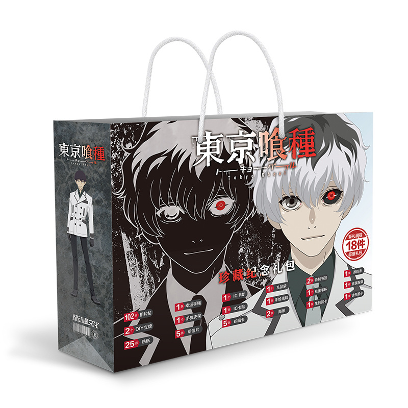 Anime Tokyo Ghoul Gift Bag Kaneki Figure Poster Stickers Postcards Wristband Badge Bracelet Bookmark Card Sleeves Coloring Book