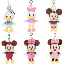 15cm Disney Donald Duck Daisy Mickey Minnie Mouse Plush Keychain Toy Cute Animal Stuffed Plush doll Christmas Gift for Children