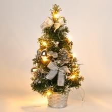 Рождественские Мини-елки Красочный светодиодный волоконно-оптический ночной Светильник s декоративный светильник