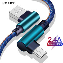 Micro USB Cable 90 Degree 2.4A Fast Charging Cable Charger For Samsung Xiaomi Android 9.0 Microusb Mobile Phone Cable Cord 1m 2m(China)
