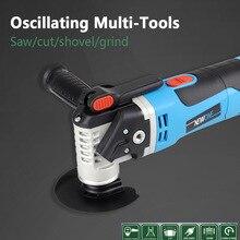 NEWONE многофункциональная электрическая пила, инструмент для реноватора, Осциллирующий триммер, инструмент для ремонта дома, триммер для деревообработки, инструменты