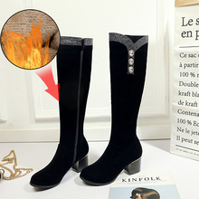 Plus Size 34-43 Women's Winter Shoe Knee High Boots High Quality Faux Suede Brand Women Shoes Wool Women Winter Boots Long Boots genuine leather women winter boots brand women winter shoes natural wool warmful plush high quality knee high boots xammep