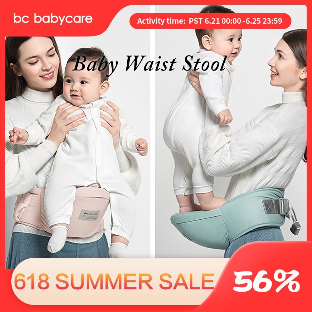 BC Babycare Baby Carrier Waist Stool Kids Adjustable Pocket Infant Front Hip Seat Kids Ergonomic Walkers Hipseat Belt 3-36M