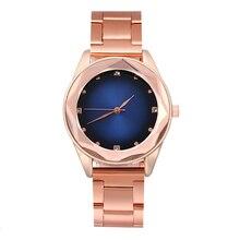 Роскошные звездное небо часы для женщин стильный Кристалл золото из нержавеющей стали сетка браслет аналоговые Кварцевые наручные часы дамы