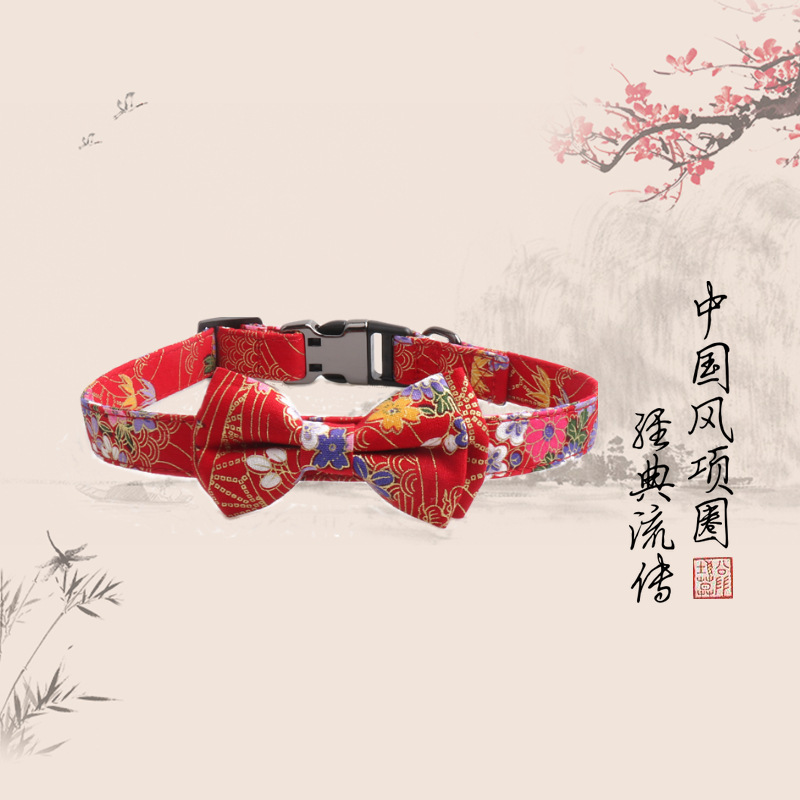 Amin Lattice Chinese-style Fabric Pet Collar Double-Sided Ethnic-Style Semi-metallic Release Buckle Dog Neck Ring Can Carve Writ
