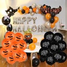 Halloween globo decoración feliz Halloween araña murciélago calabaza inflable gas helio globo de látex para casa de Halloween Decoración