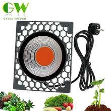 Luz LED de cultivo COB de espectro completo, lámpara LED de cultivo COB de 500W, lámparas de Fito de alta eficiencia luminosa para plantas, tienda de cultivo, invernadero, 50W