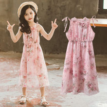Summer Girls Dress Strap Shoulder Girl Sweet Beach Dresses Floral Kids Dresses Pink Green Floral Teenage Girls Chiffon Clothes cotton teenage princess girls dresses children summer 2018 sundress off shoulder pink green big little girls dress kids clothes