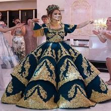 Suknie balowe 2020 suknia balowa skromne krótkie rękawy długie dla kobiet Arabia saudyjska Appliqued formalna suknia wieczorowa piętro pociąg tanie tanio BAICLOTHING Scoop Pełna NONE Długość podłogi Prom dresses REGULAR Tulle simple Naturalne HSSS1