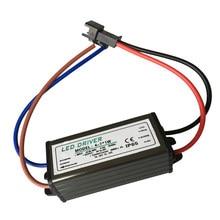 Projecteur de plafond 4-7W | Pilote d'alimentation, interrupteur à tension constante, pilote de lumière enterrée, fréquence de travail: 50 ~ 60 H