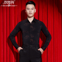 Dance modern ballroom dancing ballroom Latin shirt dancing waltz adult male top