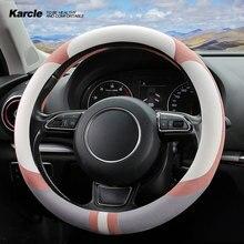 Karcle – housse de volant de voiture en velours, Type D/O, 15 pouces, résistant à lusure, accessoires automobiles, décoration intérieure