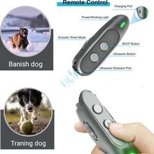 Ультразвуковой портативный прибор для отпугивания собак со светодиодным фонариком