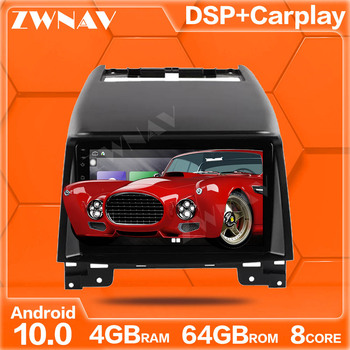 DSP carplay Android 10.0 touch screen Car Multimedia player For Luxgen SUV 2011 2012 2013 Audio Radio stereo GPS Navi head unit image