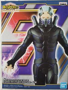 Original BANPRESTO the movie VS hero nine figure toy My Hero Academia model