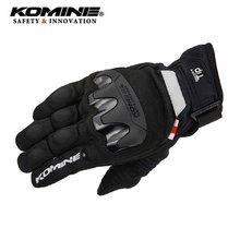 KOMINE – gants de protection pour moto, filet respirant réfléchissant pour écran tactile, gants en cuir conducteur avec panneau en maille 3D, GK-220