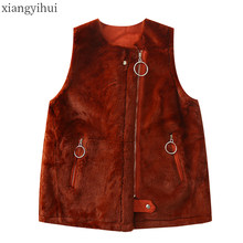Korean Style Fashion Faux Fur Zipper Vest Coat Women Winter Thermal Vintage Vest Jacket 2019 Sleeveless Metal Ring Outwear(China)