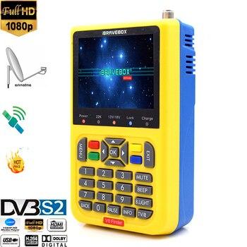 iBRAVEBOX V8 Finder HD DVB-S/S2 H.264 Digital Satellite Finder Signal Meter Full  With 3.5 Inch LCD FTA Sat Finder TV Satellite