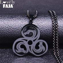 2021 nudos celtas Triskel Triskelion Triple espiral negro de acero inoxidable de Color collar de cadena para las mujeres/de la joyería de los hombres N4110S01