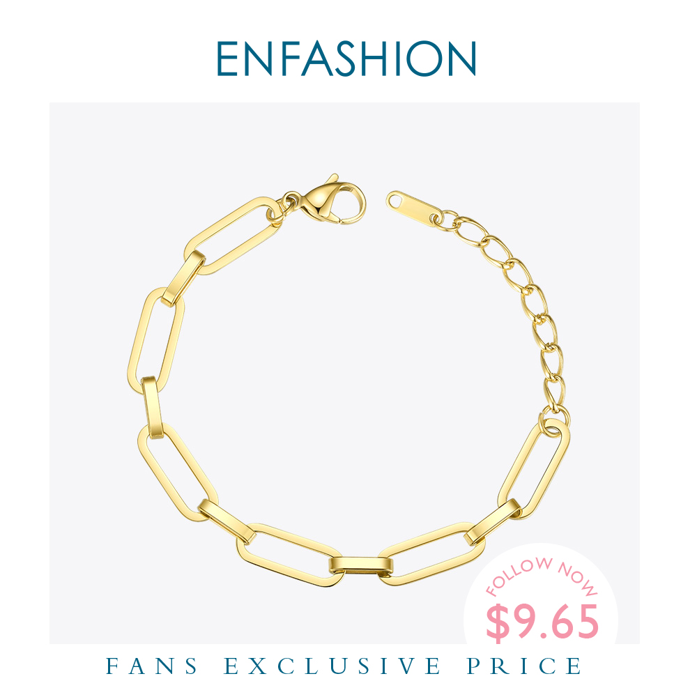 Купить enfashion панк звено цепи браслет для мужчин золотой цвет нержавеющая