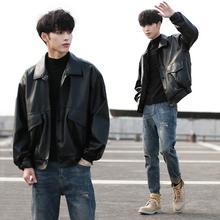 2020 Mens Loose Style Jacket Motorcycle Biker Leather Jacket
