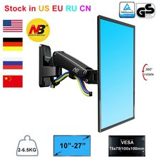 "Nb Noord Bayou F120 17 ""-27"" Full Motion Monitor Wall Mount Tv Muurbeugel Met Verstelbare Gas lente Led Lcd Monitor Arm(China)"