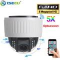 WiFi сетевая IP Камера ptz 1080P 5MP приложение удаленно монитор camhi sony сенсор домашняя вилла использование 5xzoom купольное наблюдение