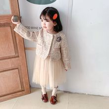 New autumn children sweet little CC style long-sleeved woolen jacket+sleeveless dress with mesh stitch set suit for girls