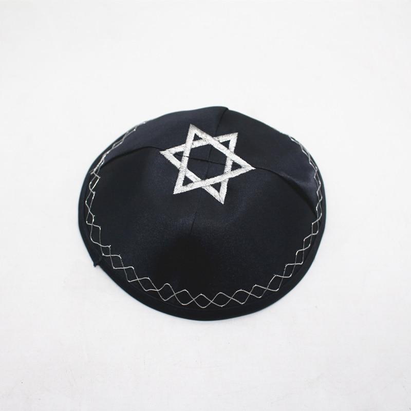 Jewish Kippah Hat Yarmulke Jewish Kippot Hat Kipa David Star