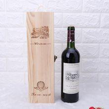 Ретро пустые одной бутылки красное вино коробка из соснового дерева Для Хранения Чехол контейнеров винограда виски упаковочная коробка