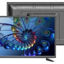 Оптовый интернет-ТВ T2 18,5 21,5 23,6 дюймовый LED-телевизор ТВ 19, 22, 24 дюйма