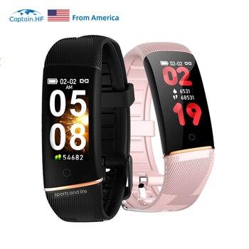 US Captain HF Fitness Activity Tracker Fitness Bracelet Waterproof IP67 Facebook, Skype,Twitter, WhatsApp, Line, KakaoTalk