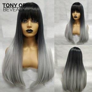 Image 5 - Bangs와 긴 스트레이트 합성 가발 Ombre 갈색 녹색 자연 머리 가발 여성을위한 코스프레 가발 내열성 섬유 가발