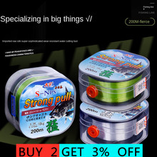 200M Strong Fishing Line Fluorocarbon Coating Swimming Mainline Japan Wear Resistant Stretchable Sinking Carbon Fishing Line
