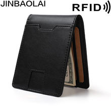 Jinbaolai amazon американский доллар кошелек rfid простой металлический