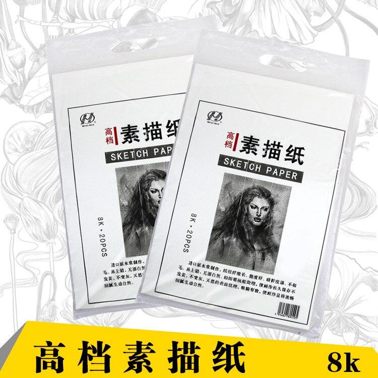 Minghua Fine Art 8k160g High Grade Sketch Paper 8 Open 160 Grams Drawing Paper Sketch Paper Fine Art Drawing Paper Wholesale