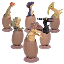 6PCS 6.5cm Dinosaur Fossil Eggs Toys Set Collection Model Action Figures Dinosaur Party Role Play Educational Toys For Kids Gift