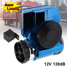 12V 139dB  Bule Car Oblique Speaker Snail Compact Dual Air Horn Styling Parts for Vehicle / Motorcycle ATVs