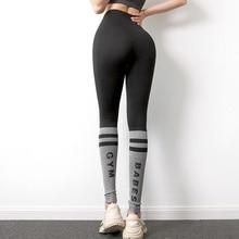 Sportswear women