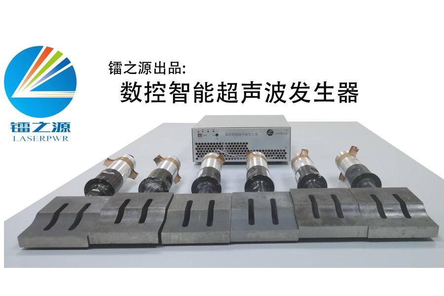 20k 2000w gerador ultrassonico transdutor chifre 04