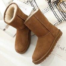 Bottes imperméables à mi-mollet pour femme, chaussures confortables, antidérapantes, chaudes, en cuir de vache, daim, marron