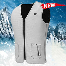 New Electric Heated Vest Heating Waistcoat USB Thermal Warm Cloth Winter Motorcycle Jacket Heating Vest for Skiing(China)